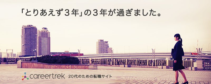 3nen.jpg
